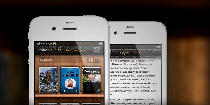 Вебстудия IQ Project разработка сайтов и мобильных